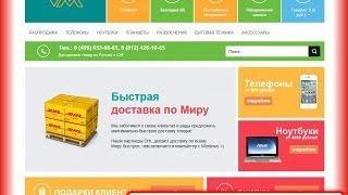 Отзывы: Интернет-магазин Viki-market.ru (ООО