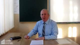 Авторский онлайн курс подготовки к ВНО по Истории Украины
