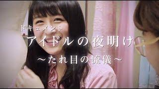 AKB48ステージファイター◇◇ ◇◇川本紗矢プロデュース ステージファイター...