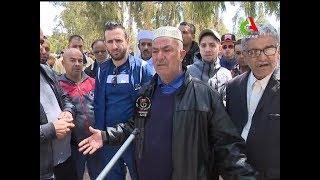 Boudaw: Emouvantes obsèques  de Mohamed Djdid
