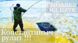 Подъемник паук. Рыбалка зимой. Рыбалка 2019.Рыбалка на карася. Рыбалка на паук.