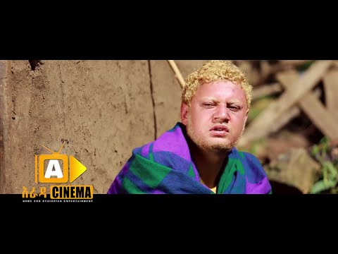 Hageresh Hagere Ethiopian Movie
