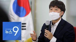 """이준석 """"윤석열, 8월 입당 안 하면 캠프 간 인사들 싹 징계"""" [뉴스 9]"""
