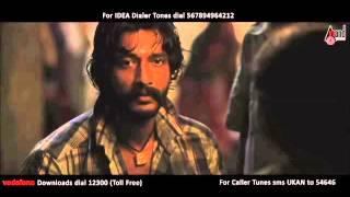 Ulidavaru Kandante   'GATIYA ILIDU' Full HD Song   Rakshit Shetty, Kishore, Yagna Shetty