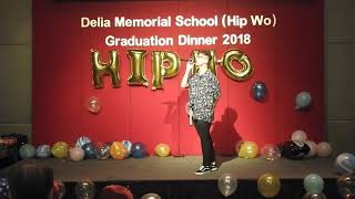 Publication Date: 2018-07-24 | Video Title: 地利亞修女紀念學校(協和)2017 2018學年中六應屆畢業