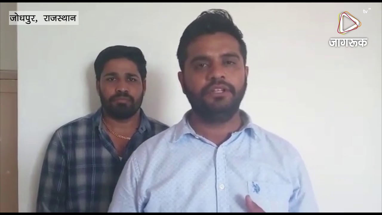 जोधपुर : मतगणना के विरोध में विश्वविद्यालय बंद