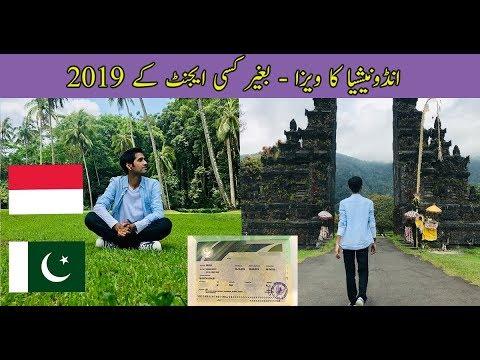 Indonesia Visa For Pakistan | Bghair Kisi Agent Key