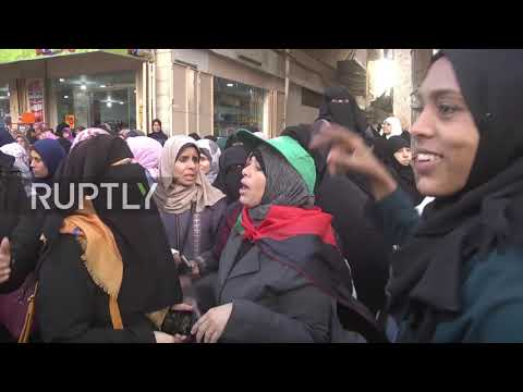 State of Palestine: Gaza protests as UN votes on resolution condemning Hamas