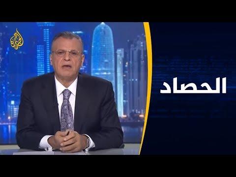 الحصاد- آفاق التصعيد بين إيران والولايات المتحدة  - نشر قبل 7 ساعة