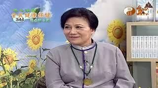中山醫學大學附設醫院兒童部-顧明修 醫師(三)【全民健康保健344】
