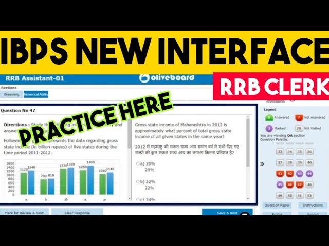 IBPS New Interface Based Data Interpretation Ques Solution | Important for RRB Exams
