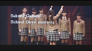 さくら学院 - School days