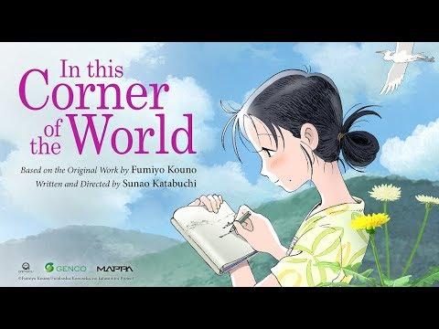 Unboxing ~ In This Corner of the World ~ Universum Anime ~ Anime DVD (German)