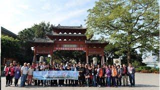長洲公立學校校友2016秋之旅(河源) 相片