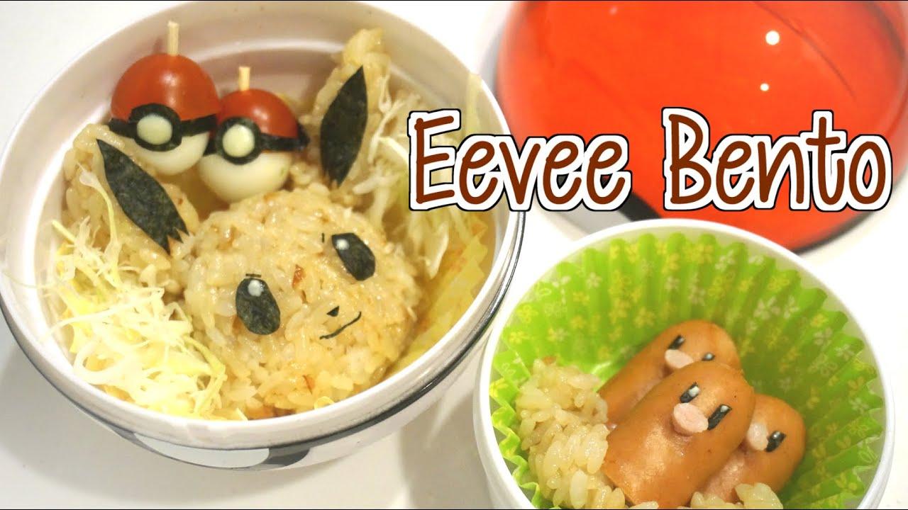 How To Make Eevee Bento Box Tutorial Pokemon