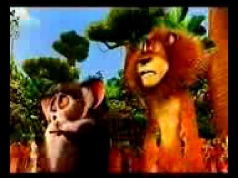 Мадагаскар АРМ