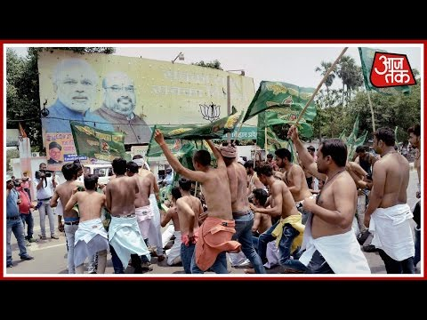 RJD And BJP Engage In Conflict