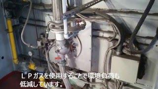 株式会社 山崎工業の紹介ムービー  (焼鈍、ショットブラスト)