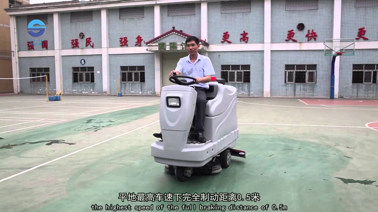 CLASSICAL RIDE-ON SCRUBBER DRYER AS-2007 - YouTube