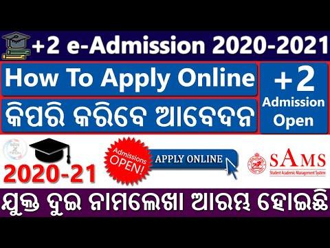 +2 Admission Form