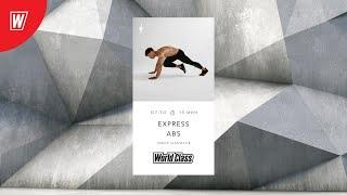 EXPRESS ABS с Тимуром Шамиловым 2 июля 2021 Онлайн тренировки World Class