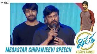 Megastar Chiranjeevi Superb Speech @ #Vijetha Audio Launch Event | Kalyaan Dhev, Malavika Nair