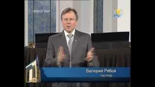 Валерий Рябой - Нагорная проповедь Христа