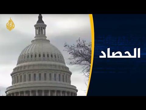 هل ستنهي إحاطة هاسبل علاقة ترامب بولي العهد السعودي؟  - نشر قبل 2 ساعة