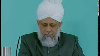 Urdu Khutba Juma 20th April 2007 - Divine attribute of Al Quddus - Islam Ahmadiyya