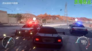 NFS Payback - Abandoned BMW M3 GTR Police Chase with Most Wanted 2005 Pursuit Theme