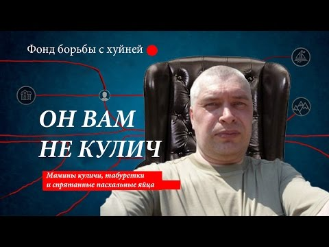 Ебет в жопу пьяную телку / Русское порно