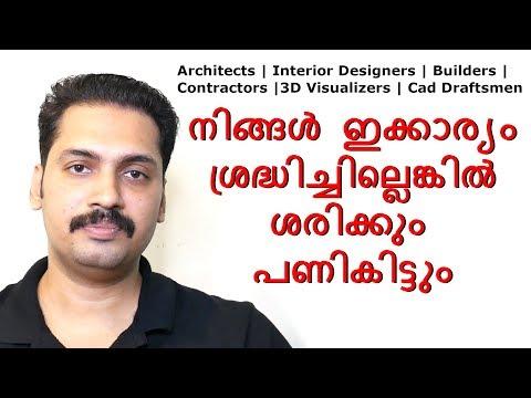Buildon Ideas Youtube