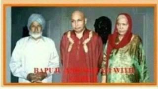 Aj Sade Guru Avna