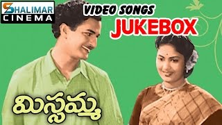 Missamma Telugu Movie Video Songs Jukebox || NT R, ANR, Savitri