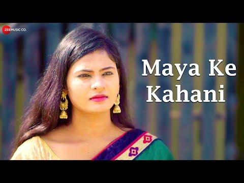 Maya Ke Kahani | Manohar Yadaw | Shashi Bhatt | Isha Sahu, Jit Divya | Shashi Bhatt