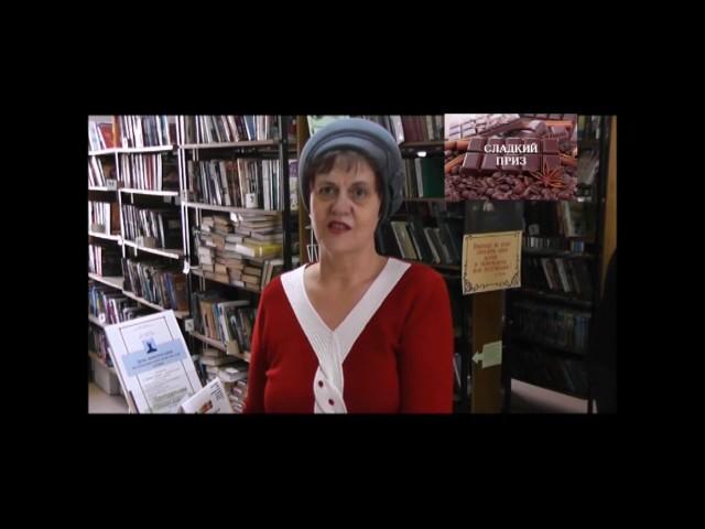 Изображение предпросмотра прочтения – «Читатели и сотрудники Центральной городской библиотеки» читают отрывок изпроизведения «Зинка» Ю.В.Друниной