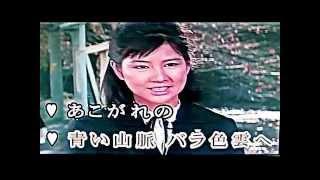 別アカウントでもアップ 芦川いずみ 吉永小百合・・・