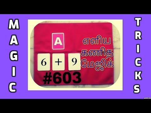 ONLINE TAMIL MAGIC I ONLINE MAGIC TRICKS TAMIL #603 I 6+9