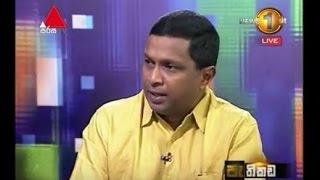 Pethikada Sirasa TV 08th March 2017