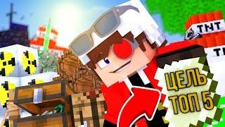 ПУТЬ К ТОП 5! СКАЙБЛОК С ПОДПИСЧИКАМИ 5 СЕЗОН! 10 СЕРИЯ! Minecraft SkyBlock