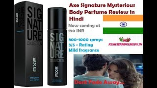 Axe Signature Mysterious Review in Hindi Axe signature body perfumes