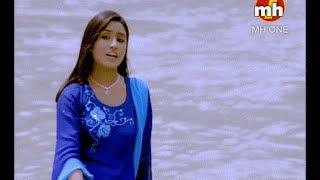 Latest Punjabi Song Pyar Na Kariyo of Arshpreet   MH ONE MUSIC