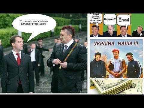 Любовница президента украины Полежай фото Lady Guru