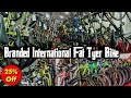 branded international fatbike at resonable price | cheapest fatbike in india |fatbike in mumbai
