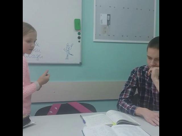 Урок русского языка, 3 класс  День самоуправления  учитель  Редькин Егор,9 класс