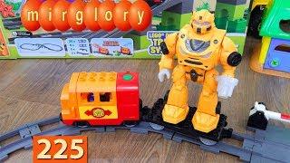 Машинки Мультики про Паровозики Тобот Город машинок 225 серия Мультики для детей игрушки mirglory