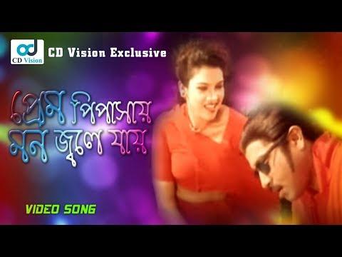 Prem Pipasai  Mon Jole Jai   Rubel   Kothin Shasti Movie Song   Bangla New Movie 2017   CD Vision