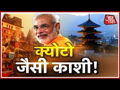 Dastak: Has Kyoto-Varanasi Sister City Project Derailed?