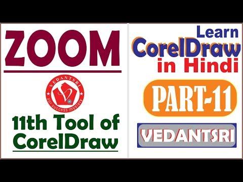 roughen brush tool in coreldraw - Myhiton