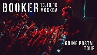 BOOKER - Ренессанс (Концерт в Москве 13.10.18)